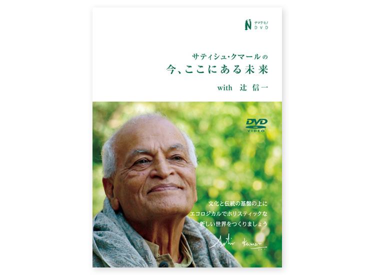 book-006