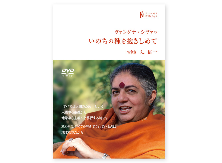 book-008