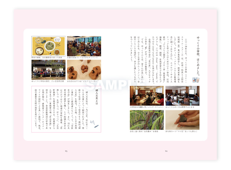 book-010