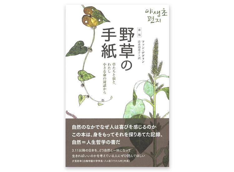 book-016