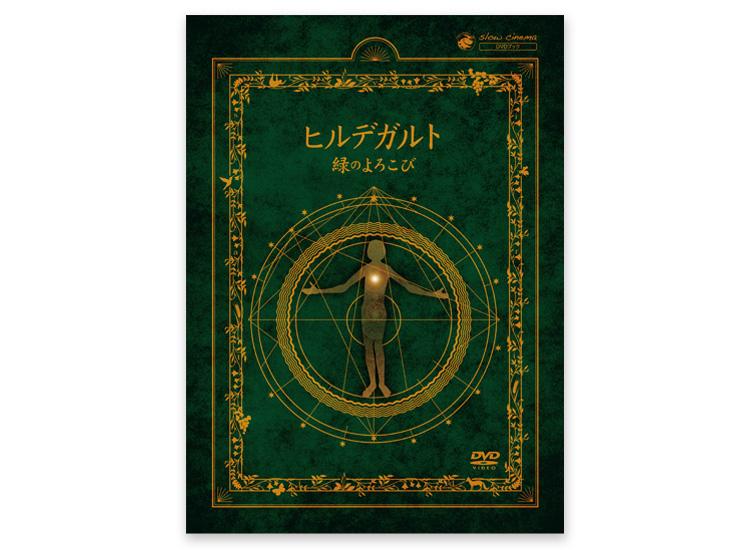 book-017