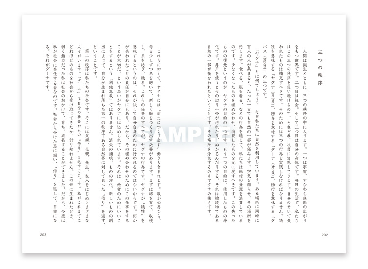 book-018