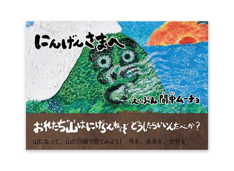 book-022