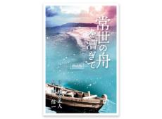 book-023